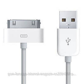 USB кабель для iPhone 4 / 4s hight copy