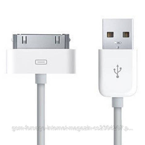 USB кабель для iPhone 4 / 4s hight copy