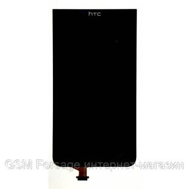 Дисплей HTC E1 603E Black