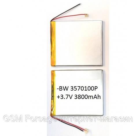Аккумулятор универсальный 3570100P   10cm х 7cm   3,7v   3800mAh