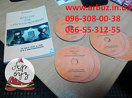 печать на дисках печать cd печать dvd