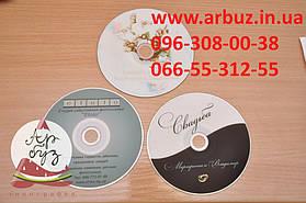 печать на cd дисках печать cd dvd печать на dvd дисках