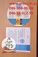 тиражирование cd печать обложек для дисков печать на дисках фото