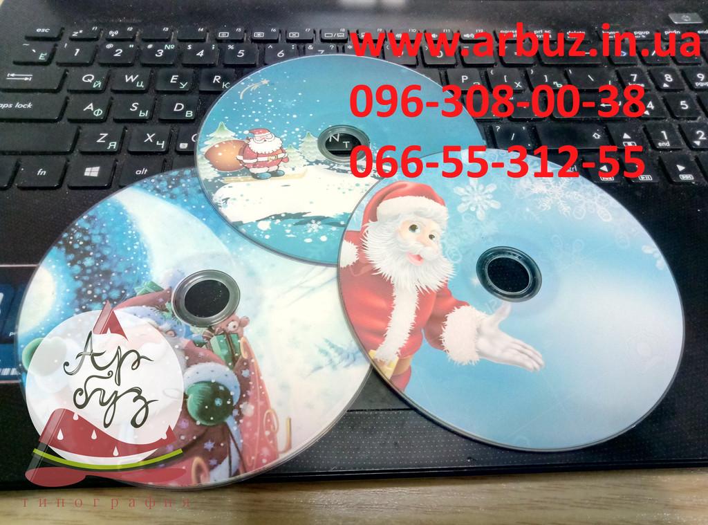Печать на DVD и СD дисках в Днепре