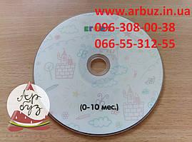 стоимость печати диска печать коробок для дисков печать фотографии на диск