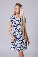 Короткое синее платье в белый цветочный принт