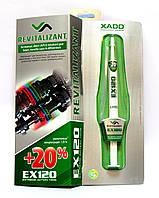 ХАДО Ревитализант EX120 для КПП и редукторов - 8 мл.