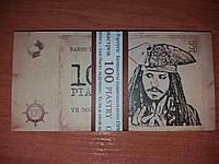 Сувенирная пачка денег - Пиастры