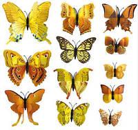 Бабочки для декора двойные 12 шт., желтые