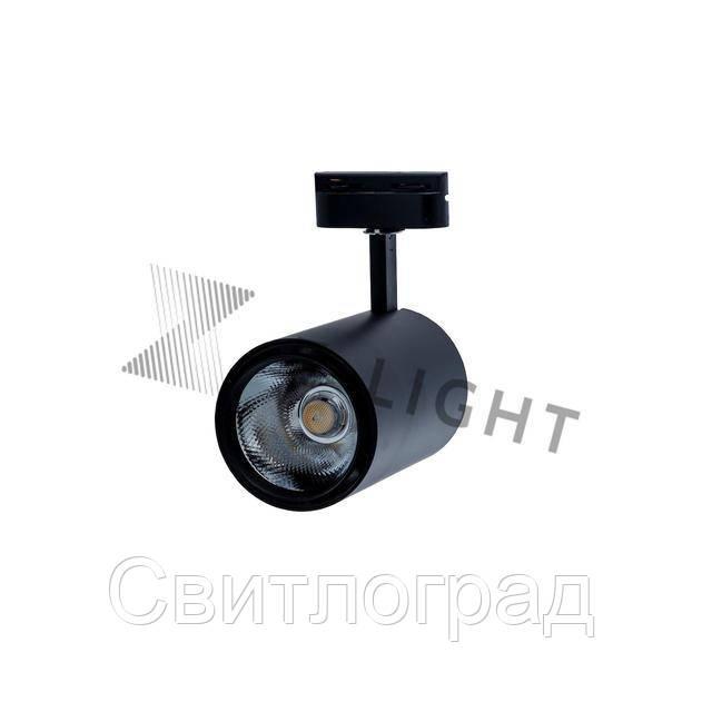 Светильник трековый светодиодный LED ZL 4007 20W LED черный
