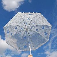 Зонтик п/этиленовый с оборкой