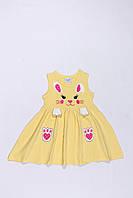 Платье-сарафан для девочек  (80-104)