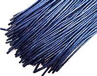 Шнурки для обуви с пропиткой (80см) круглые, цвет темно-синий, (упаковка 36 пар, Ø 3мм)