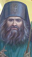 Икона Святого Иоанна Шанхайского и Сан-Францисского чудотворца., фото 5