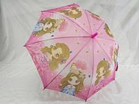 Зонты эконом класа для девочек на карбоновой спице № GR-2