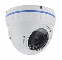 Видеокамера MHD купольная Longse LIRDNTHTC200NA (2,8 -12 мм)