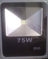 Светодиодный прожектор lumen led 75w slim,ip65