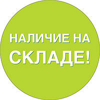 Тканевые сумки уже на складе в Одессе!