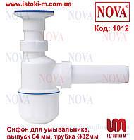 Сифон для умывальника с выпуском 64мм и трубкой 32мм NOVA Plastik 1012