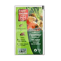 Протеус Энерджи 14мл средство для защиты овощных культур от комплекса вредителей