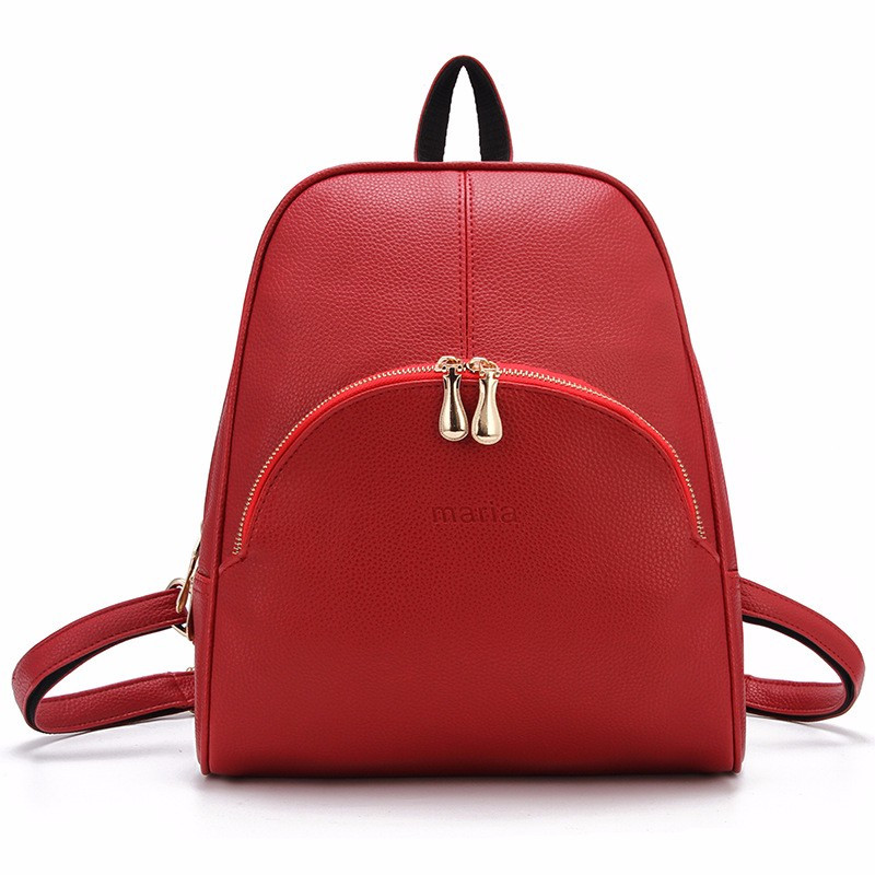Рюкзак женский городской Maria с карманом (красный)  продажа, цена в ... 1520fe6ad49