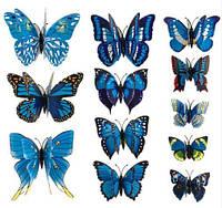 Бабочки для декора двойные 12 шт., синие