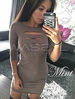 Платье с перфорацией на груди в виде асимметричных разрезов