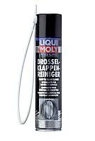 Очиститель инжектора EGR LIQUI MOLY Pro-Line Drosselklappen-Reiniger 0,4л