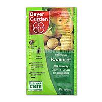 Калипсо 2мл средство для защиты овощных культур от комплекса вредителей