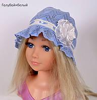 Летняя панамка, вязаная, хлопок. р.46-49 (1-2,5 года)  голубой+бел, голубой+роз, фото 1
