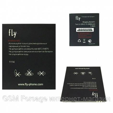 Аккумулятор Fly BL4251 (2000mAh) IQ450/IQ450Q