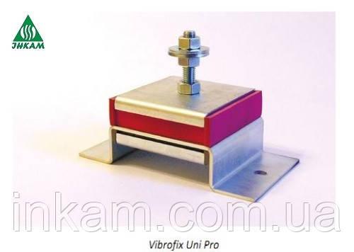 Віброопори для обладнання регульовані Vibrofix Uni Pro 42/25