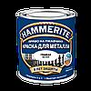Краска по металлу  гладкая Hammerite 0,7л