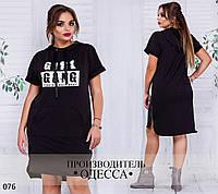 Платье норма+батал 076 /р31