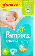 Підгузки Pampers Active Baby-Dry Розмір 4 (Maxi) 8-14 кг, 106 шт