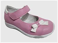 Детские туфельки розовые для девочки VITALIYA, размеры 23-27