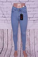 Джинсы женские американка Hepyek (код 507-2320 ), фото 1