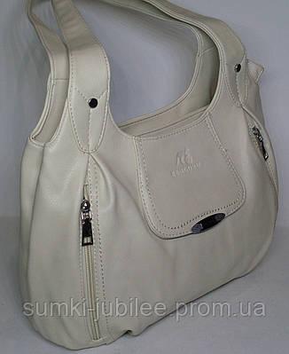 86c13e880a48 Женская сумка реплика Kenguru молочного цвета: продажа, цена в ...