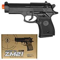 Детский пистолет CYMA ZM21 металлический