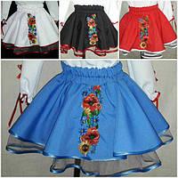 Вышитая юбка голубого цвета, с подьюпником
