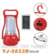 Фонарь на солнечной батареи YJ 5833, фото 2
