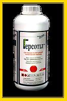 Гербицид Герсотил (аналог Гранстар), (тара 0,5 кг) - Химагромаркетинг