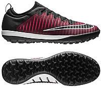 Сороконожки Nike MercurialX Finale II TF 831975-606