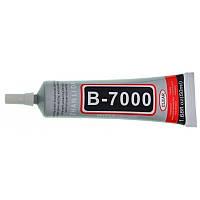 Клей силиконовый B-7000 (50 ml)