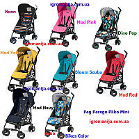 коляска Peg Perego Pliko Mini  (Пег-Перего Плико Мини)