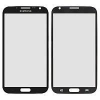 Стекло дисплея Samsung Galaxy Note 2 N7100 / N7105 Black (для переклейки)