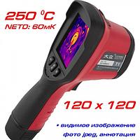 DALI T1/120 тепловизор для энергоаудита