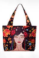 Текстильная сумка Ukrainian Girl Brunette