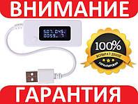 USB тестер вольтметр амперметр тестер зарядок, фото 1
