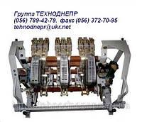 Выключатель АВМ15 АВМ15С АВМ15Н 1500А стационарный электропривод, фото 1